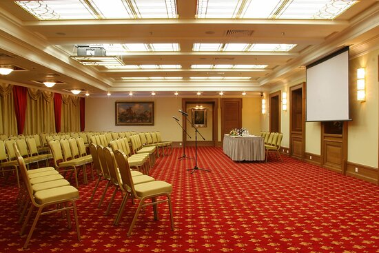 Petrovski Conference Hall