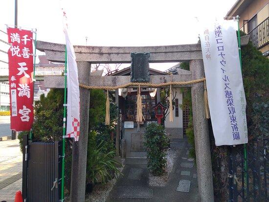 Senkimanetsu Temmangu