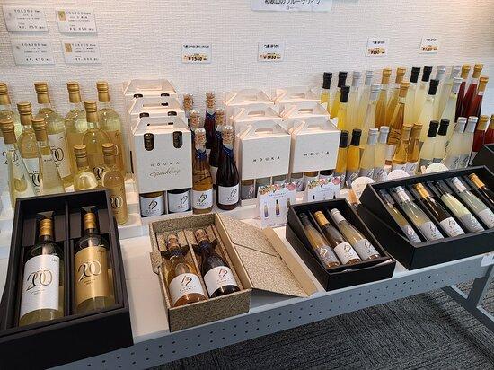Yuasa Winery Houka