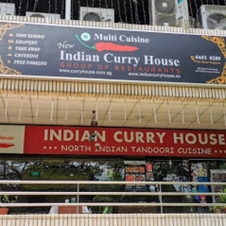 Indian Curry House 6th Avenue