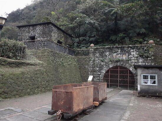 Hou Dong Kuanggong Historical Museum