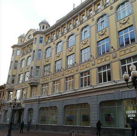 Staraya Ulitsa Shopping Mall