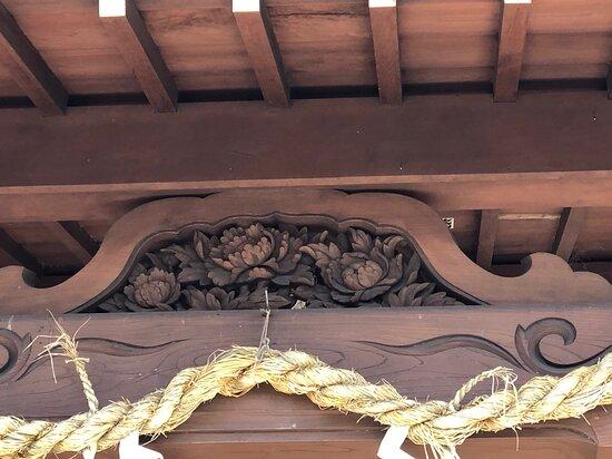 Echi Shrine