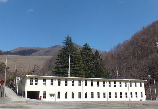 Former Kamaishi Mine Office