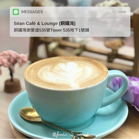 📍Séan Cafe & Lounge