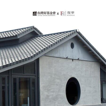 Art Chishang