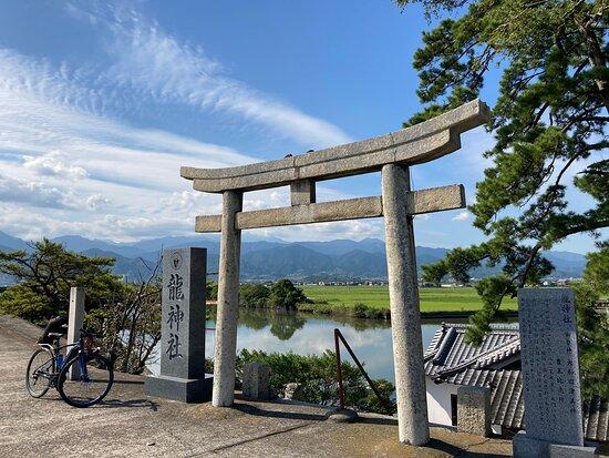 Ryu Shrine