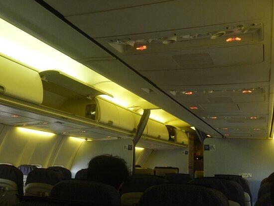 ANA (All Nippon Airways): NH746