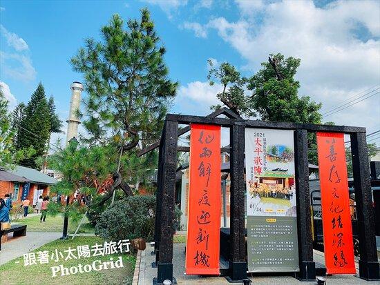 Shen Yuan Ji Shui Shan Tang Wen Hua Yuan Qu