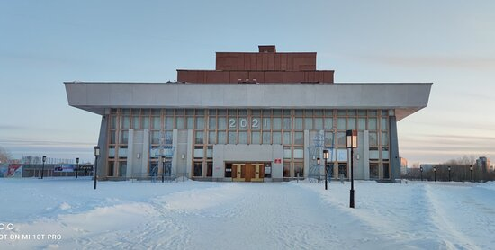 Severodvinsk City Drama Theater