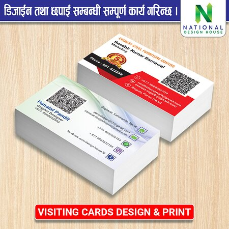 Nepal: All type of Graphic Design, Digital Color Print and printing work are available. बागबजारकाे माकालु फाेटाे स्टुडियाे संगैकाे गल्ली भित्र 𝙊𝙐𝙍 𝙎𝙀𝙍𝙑𝙄𝘾𝙀𝙎: ✅ Graphic Design ✅ Offset Print ✅ Digital Color Print ✅ Screen Print And many more... Office Details: 📌 Bagbazar-28,Kathmandu 📩 Email: national.designhouse@gmail.com ☎️ Contact No: 9803632154 / 9860043962