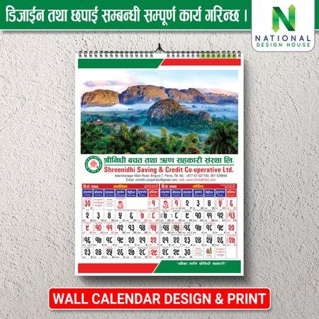 Nepal: 2078 सालकाे क्यालेण्डर Print तथा Design गरीन्छ । All type of Graphic Design, Digital Color Print and printing work are available. बागबजारकाे माकालु फाेटाे स्टुडियाे संगैकाे गल्ली भित्र #National_Design_House #Graphic_Design_Offset_Print_Digital_Print_Screen_Print 𝙊𝙐𝙍 𝙎𝙀𝙍𝙑𝙄𝘾𝙀𝙎: ✅ Graphic Design ✅ Offset Print ✅ Digital Color Print ✅ Screen Print And many more... Office Details: 📌 Bagbazar-28,Kathmandu 📩 Email: national.designhouse@gmail.com ☎️ Contact No: 9803632154 / 9860043962