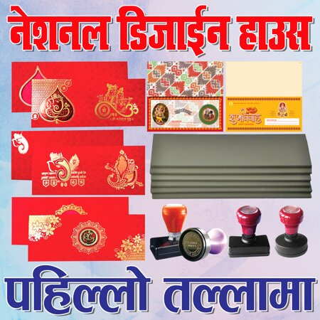 Nepal: All type of Graphic Design, Digital Color Print and printing work are available. बागबजारकाे माकालु फाेटाे स्टुडियाे संगैकाे गल्ली भित्र #National_Design_House #Graphic_Design_Offset_Print_Digital_Print_Screen_Print 𝙊𝙐𝙍 𝙎𝙀𝙍𝙑𝙄𝘾𝙀𝙎: ✅ Graphic Design ✅ Offset Print ✅ Digital Color Print ✅ Screen Print And many more... Office Details: 📌 Bagbazar-28,Kathmandu 📩 Email: national.designhouse@gmail.com ☎️ Contact No: 9803632154 / 9860043962