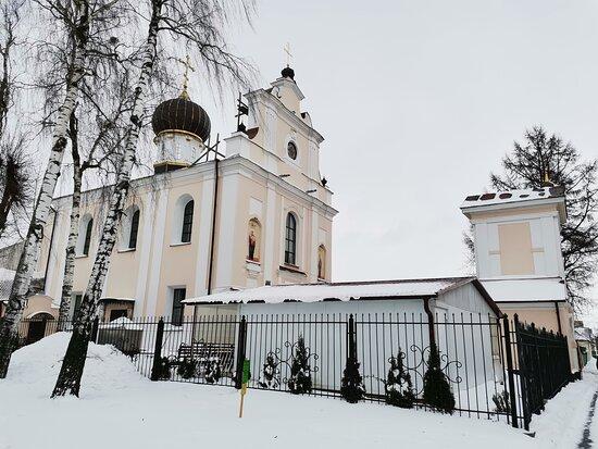 Holy Barbara Cathedral