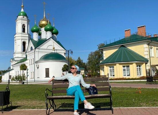 Sergiyevskaya Sloboda