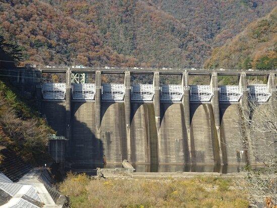 Asahikawa Dam