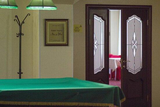Fotografías de Hotel Complex Areda 2-3 - Fotos de Chemal - Tripadvisor