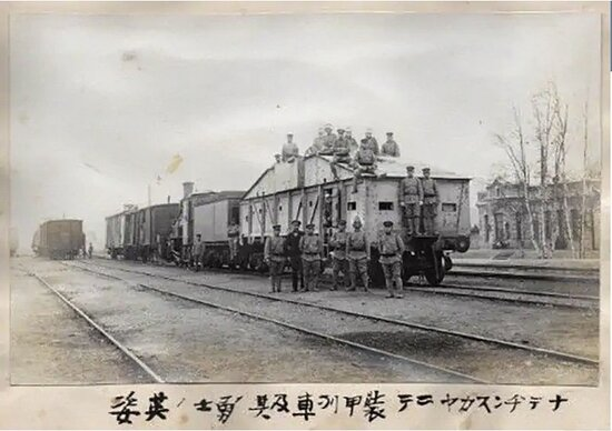 Volno-Nadezhdinskoye, Rusia: Станция Надеждинская 1910-х годов японский бронепоезд