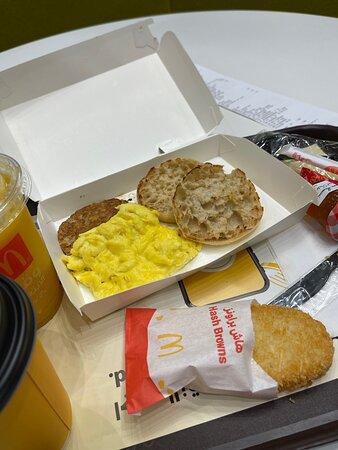 McDonalds Corniche New