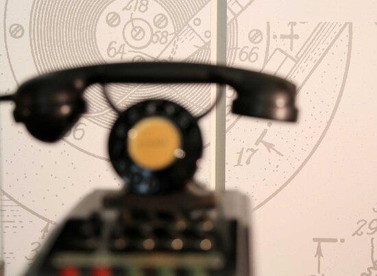 Telephonica - l'histoire du téléphone (Islikon / TG)