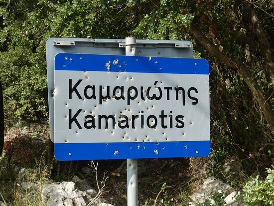 Crète, Grèce : Taverna PANDORA Epar. Od. Astriaki - Kamariotis MALEVIZI  740-51 + 30 695 167 4902
