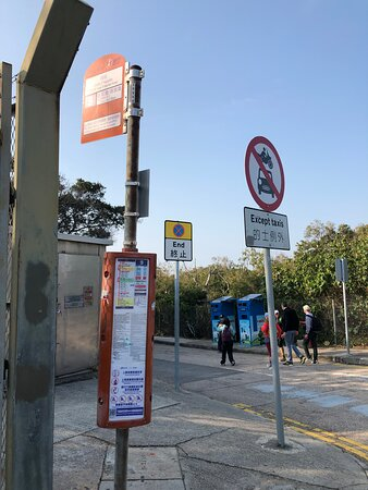 Cape D'aguilar Marine Reserve - bus stop and drop off point around 5 km walk along the main road to the marine park