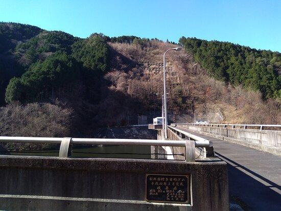 Iwamura Dam