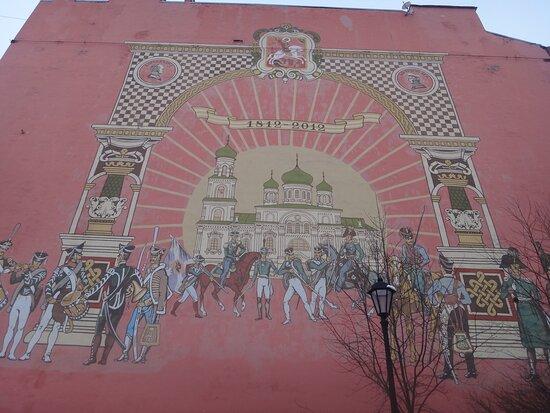 Mural 200 Let Pobedy Nad Napoleonom