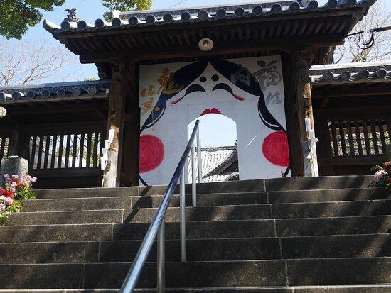 Fukushima Hachimangu Shrine