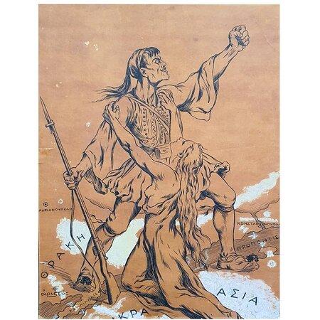 "Frixos Aristeus (1879-1951) - Painting work ""Allegorical representation"", Pen (mixed media). Signed by the artist. Dimensions : 45.0 X 68.0 cm. Αριστεύς Φρίξος (1879-1951) - Ελληνικό  Έργο ζωγραφικής «Αλληγορική παράσταση», Πενάκι (μικτή τεχνική), 68,0 X 45,0 cm."