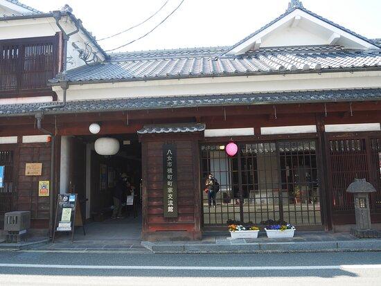 Yame Yokomachi Machiya Koryukan