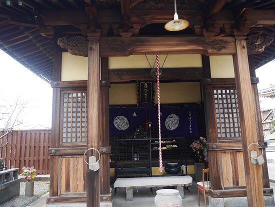 Myotoku-ji Temple