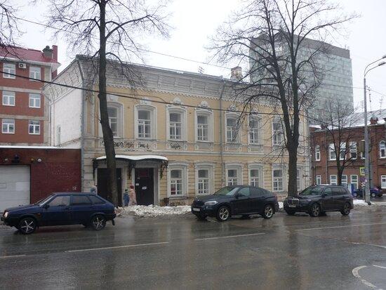 A.N. Kuznetsky house