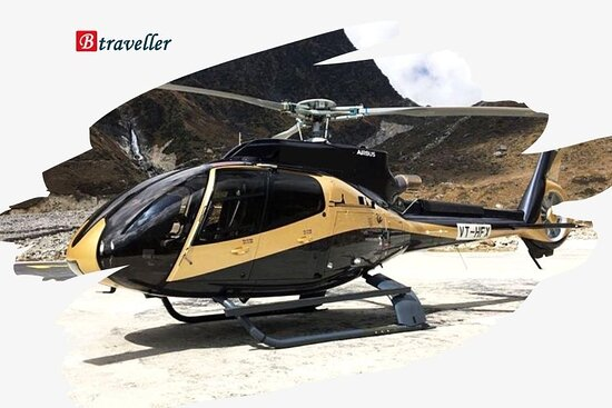 B Traveller