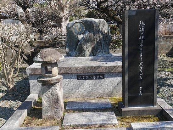 Muryoju-in Temple