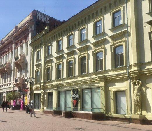 Paltsevy's Tenement Building