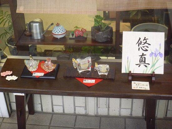 Yukinomichi