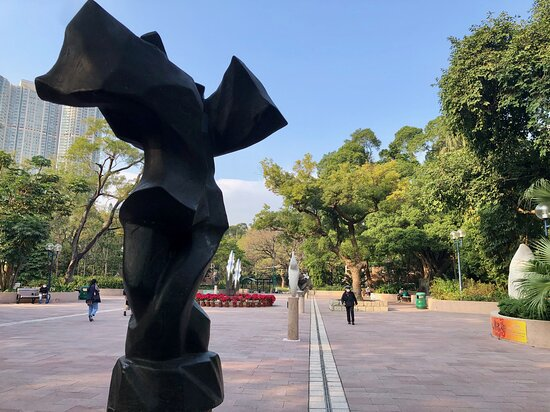 """""""The Dance of Heaven and Earth"""" by artist Chu Tat Shing, one of 20 or so sculptures at the Sculpture Garden inside Kowloon Park"""