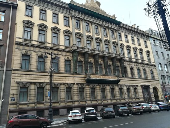 House of the Insurance Company Russia