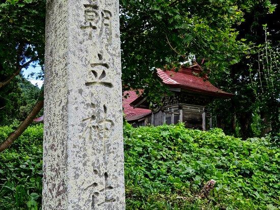 Asadatsu Shrine