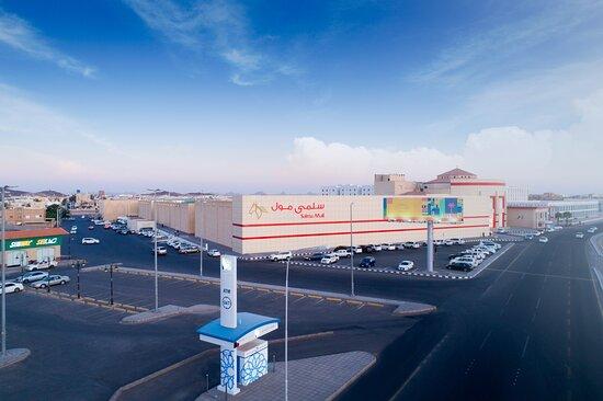 Salma Mall Exterior