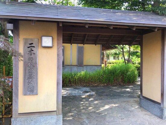 Futakinomatsu Historic Park