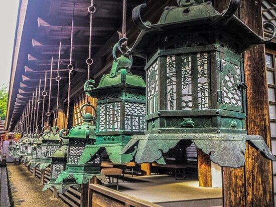 Nara 84