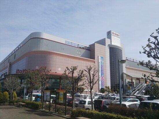 Ito-Yokado Yamato Tsuruma