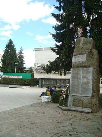 Historical Museum of Batak
