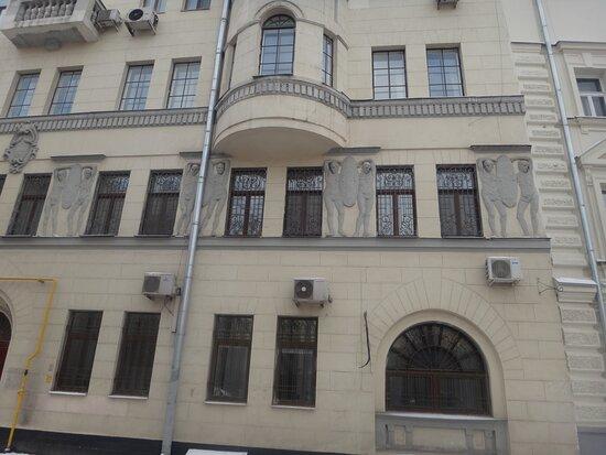 House of Fedotov - House of Shugayev