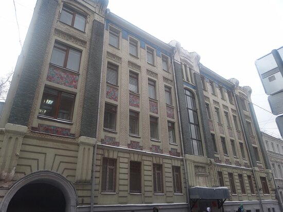 Puzankova house