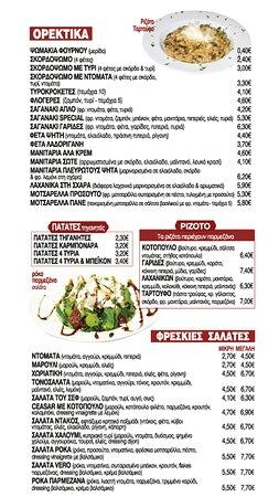 Ένα καινούργιο #menu βασισμένο σε όλα αυτά που σας αρέσουν αλλά και νέες δημιουργίες με γευστικές απολαύσεις που υπόσχονται μια #vero εμπειρία!