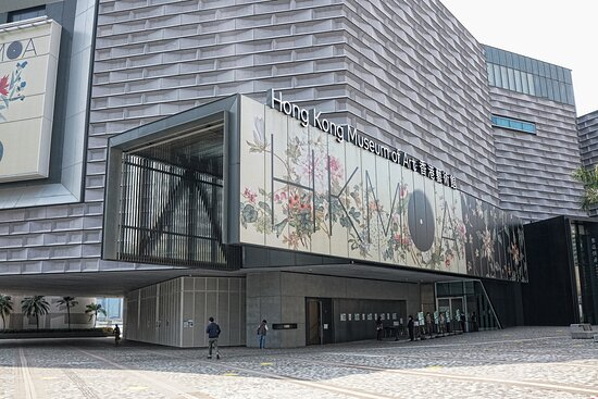 The Hong Kong Museum of Art, TST, Kowloon, Hong Kong