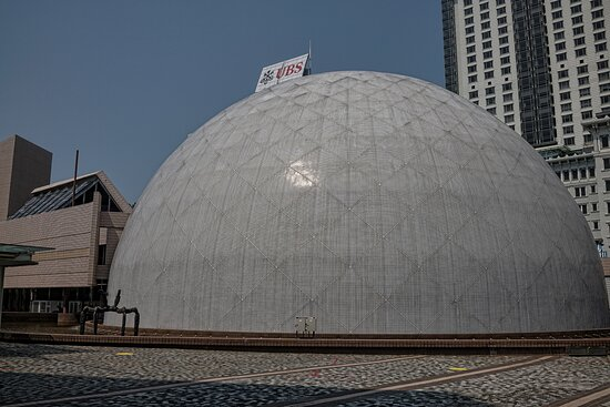 The Space Museum, TST, Kowloon, Hong Kong